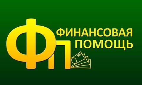 Вологда кредит без справок и поручителей